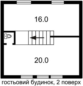 Дом Вишенки, X-16671 - Фото 4