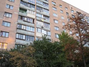 Квартира Половецкая, 16, Киев, Q-1171 - Фото3