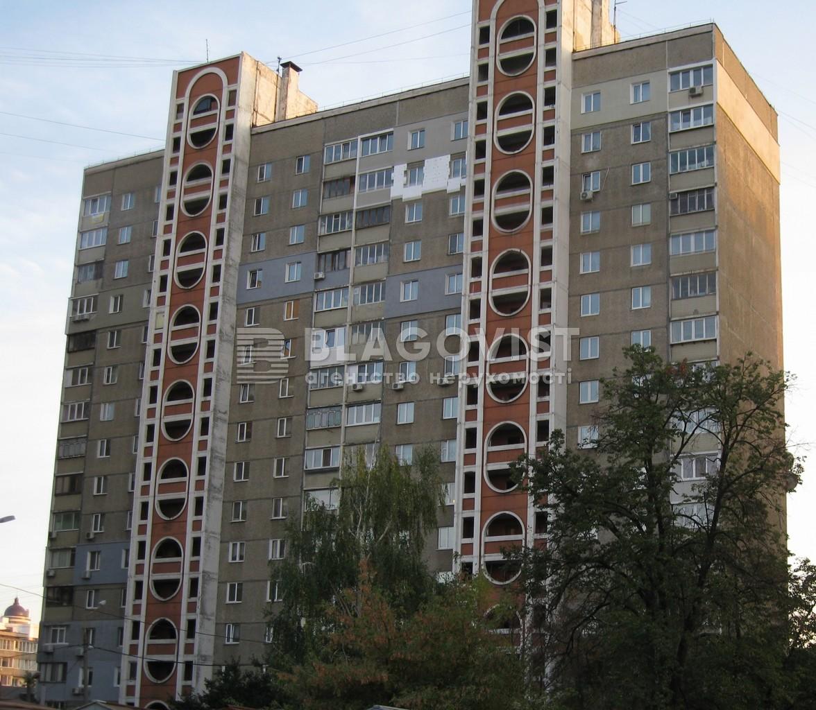 Квартира Z-734370, Татарська, 20, Київ - Фото 1
