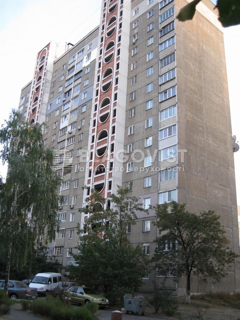 Квартира Z-734370, Татарська, 20, Київ - Фото 2