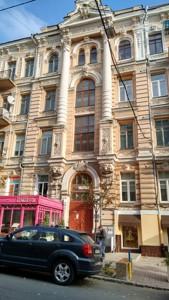 Кафе, Пушкинская, Киев, Z-91867 - Фото