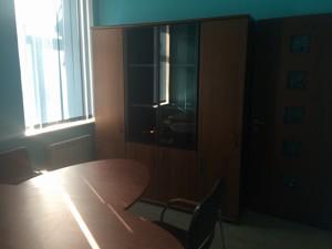 Офис, O-8099, Голосеевский проспект (40-летия Октября просп.), Киев - Фото 6