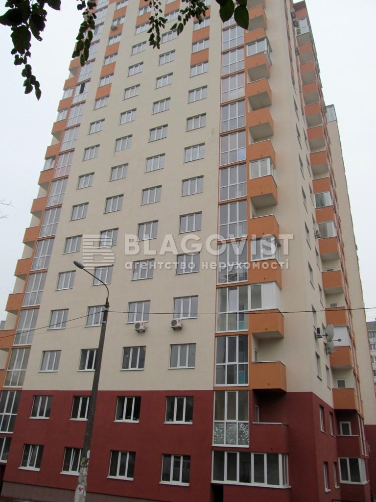 Квартира R-37538, Попова, 3/5, Київ - Фото 5