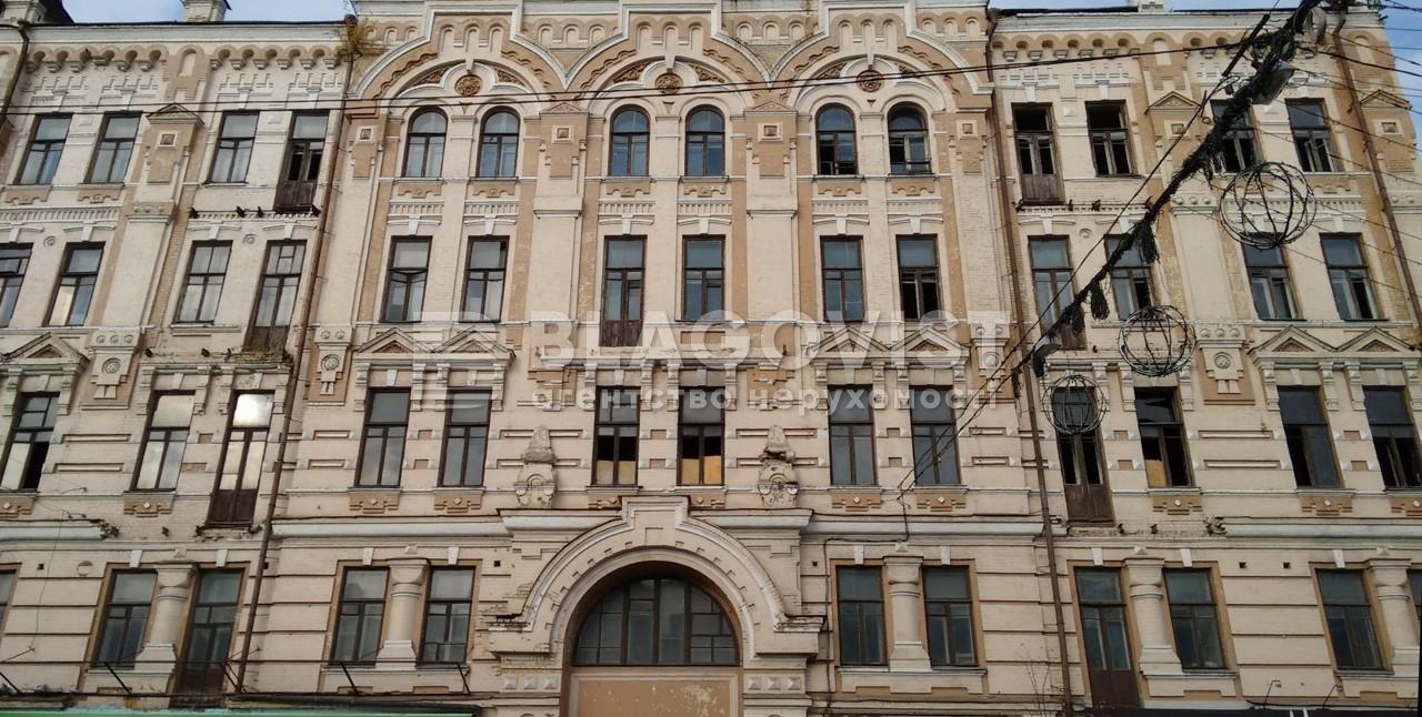 Офис, Z-285184, Хмельницкого Богдана, Киев - Фото 2