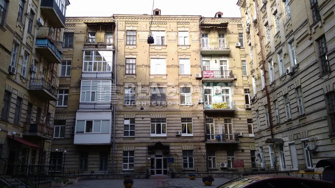Офис, Z-285184, Хмельницкого Богдана, Киев - Фото 3