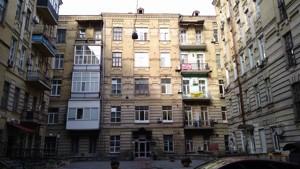 Квартира Хмельницкого Богдана, 10, Киев, R-20048 - Фото 8
