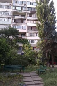 Нежитлове приміщення, R-2945, Січових Стрільців (Артема), Київ - Фото 3