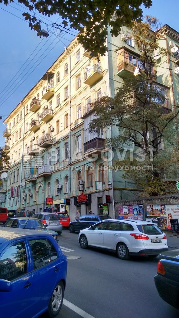 Квартира C-83561, Михайловская, 24а, Киев - Фото 2