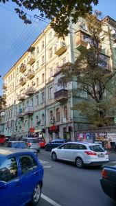 Квартира Михайловская, 24а, Киев, C-87774 - Фото 11