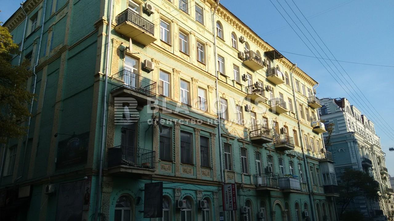 Квартира C-83561, Михайловская, 24а, Киев - Фото 1
