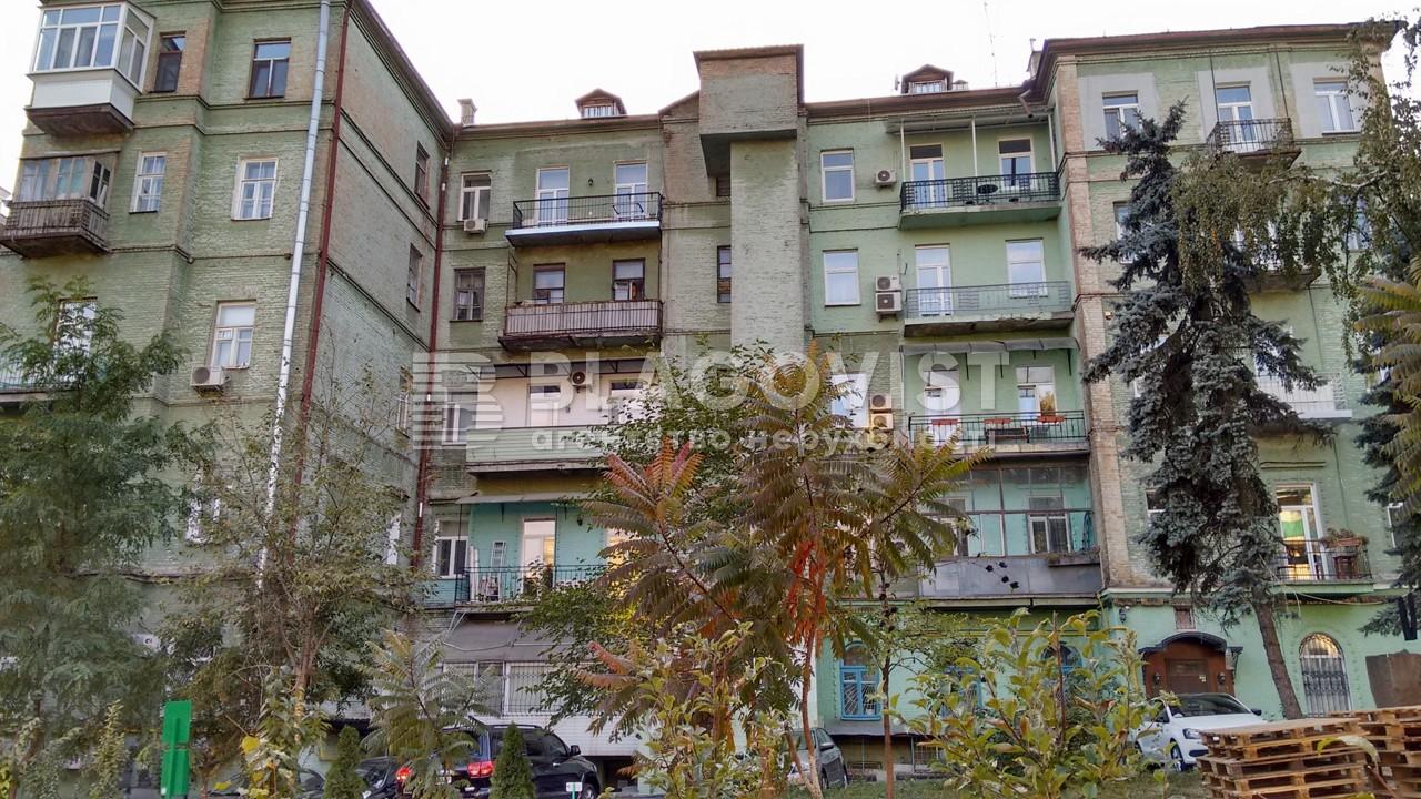 Квартира C-83561, Михайловская, 24а, Киев - Фото 3
