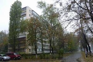 Квартира Жукова Маршала, 37, Киев, P-28112 - Фото1