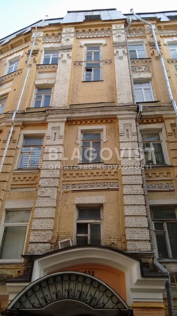 Квартира R-33886, Михайловская, 24в, Киев - Фото 2