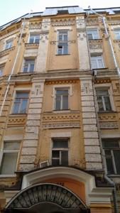 Квартира Михайловская, 24в, Киев, R-31053 - Фото2