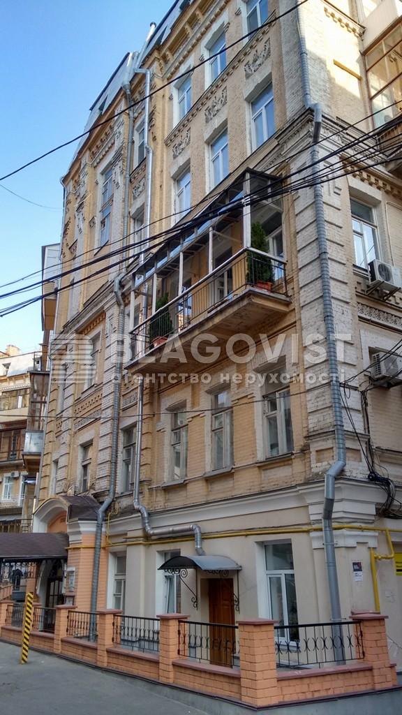 Квартира R-33886, Михайловская, 24в, Киев - Фото 1