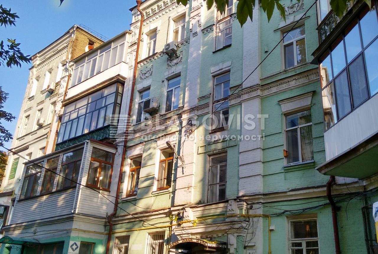 Квартира R-33886, Михайловская, 24в, Киев - Фото 3