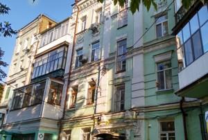 Квартира Михайловская, 24в, Киев, R-31053 - Фото3