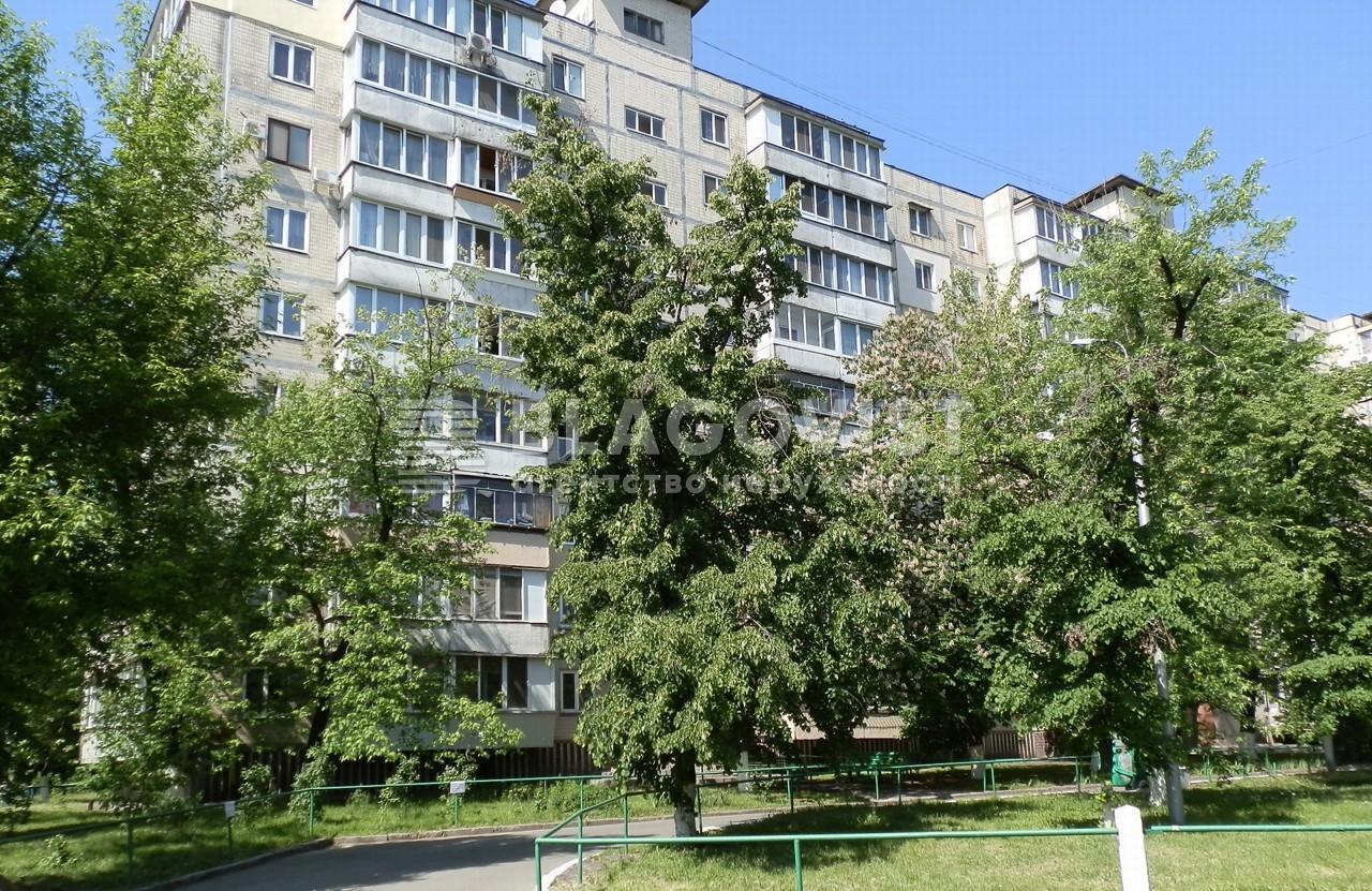Квартира A-107707, Березняковская, 24, Киев - Фото 1