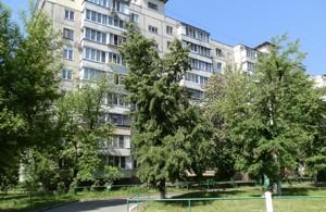 Квартира Березняковская, 24, Киев, Z-383579 - Фото