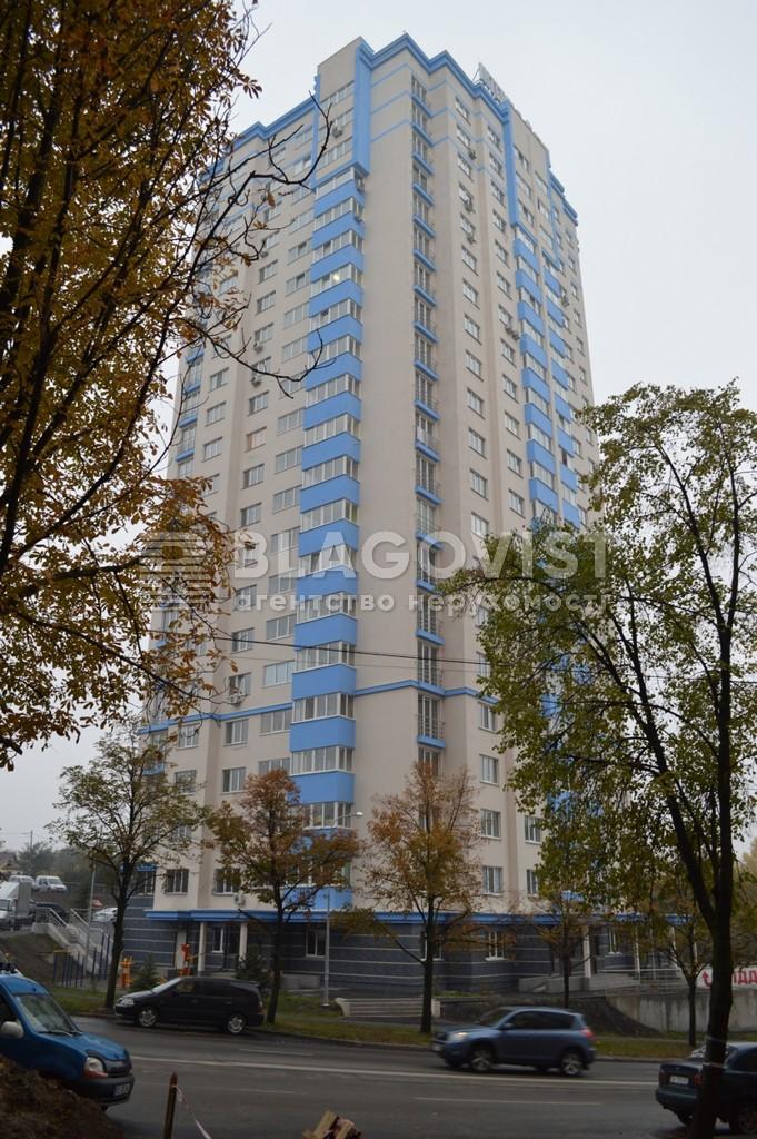 Квартира C-109234, Демеевская, 14, Киев - Фото 2