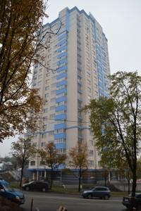 Квартира Демеевская, 14, Киев, Z-90437 - Фото1