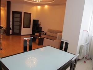 Квартира Боричів Тік, 30, Київ, B-63122 - Фото 18