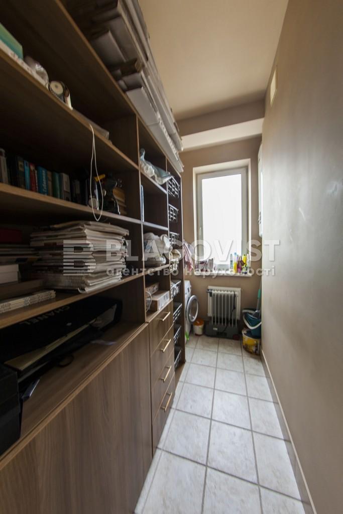 Квартира A-104749, Науки просп., 30, Киев - Фото 26