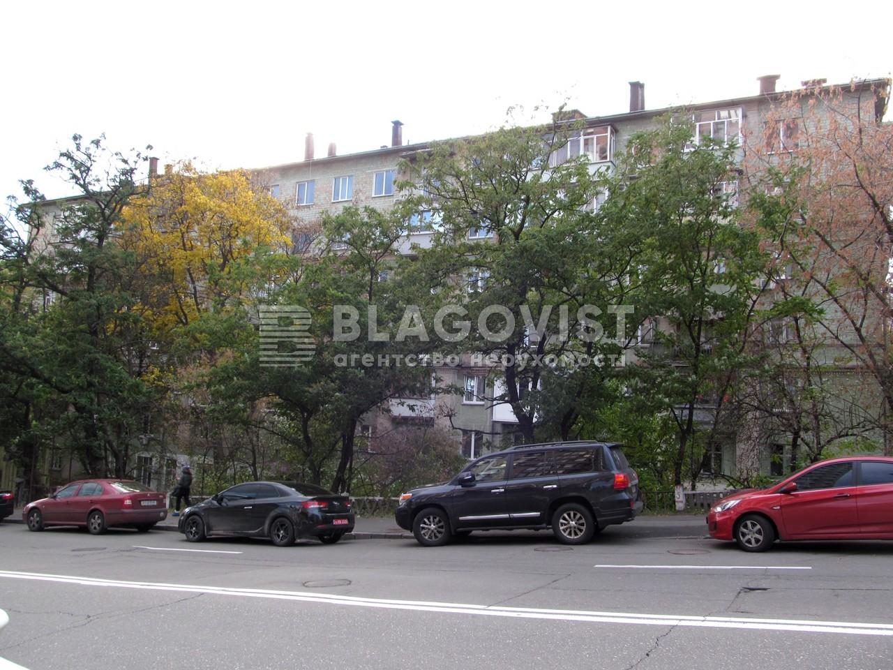 Квартира A-109522, Кловський узвіз, 4, Київ - Фото 1