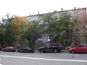 Квартира Кловський узвіз, 4, Київ, Z-298069 - Фото1