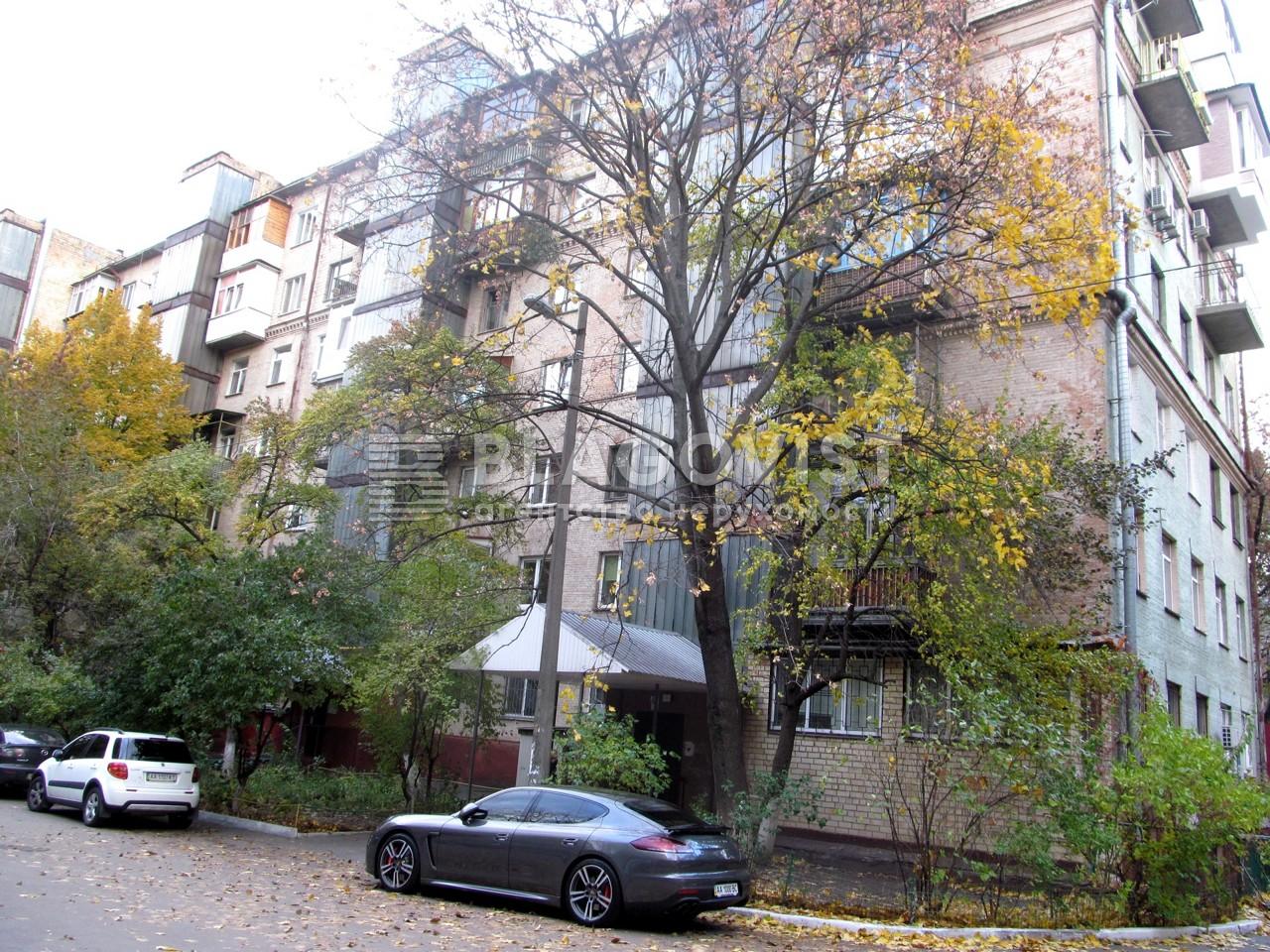 Квартира A-109522, Кловський узвіз, 4, Київ - Фото 2
