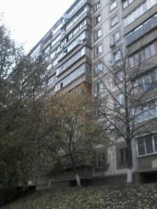 Квартира Ушакова Миколи, 20а, Київ, A-111429 - Фото