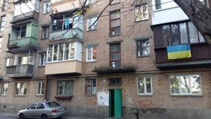 Квартира Кирилівська (Фрунзе), 110, Київ, Z-500095 - Фото1