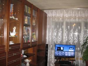 Квартира Оленiвська, 34, Київ, Z-1618246 - Фото 4