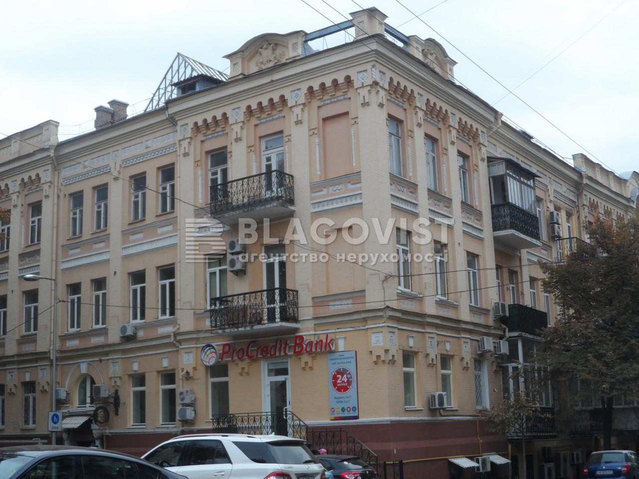 Квартира A-105632, Лисенка, 1, Київ - Фото 2