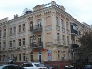 Квартира Лисенка, 1, Київ, A-106649 - Фото 16
