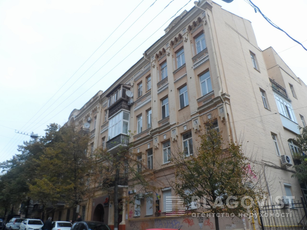 Квартира A-105632, Лысенко, 1, Киев - Фото 3