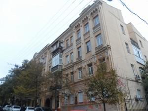 Квартира Лисенка, 1, Київ, A-106649 - Фото 17