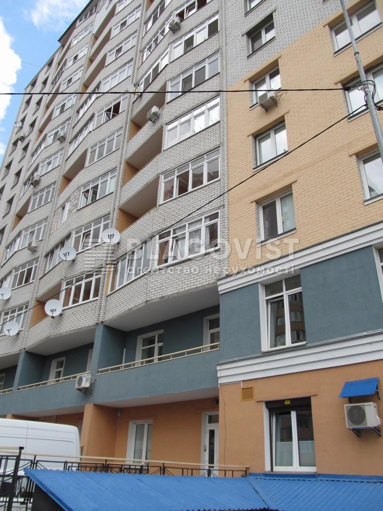 Квартира Z-621148, Алма-Атинська, 37б, Київ - Фото 3