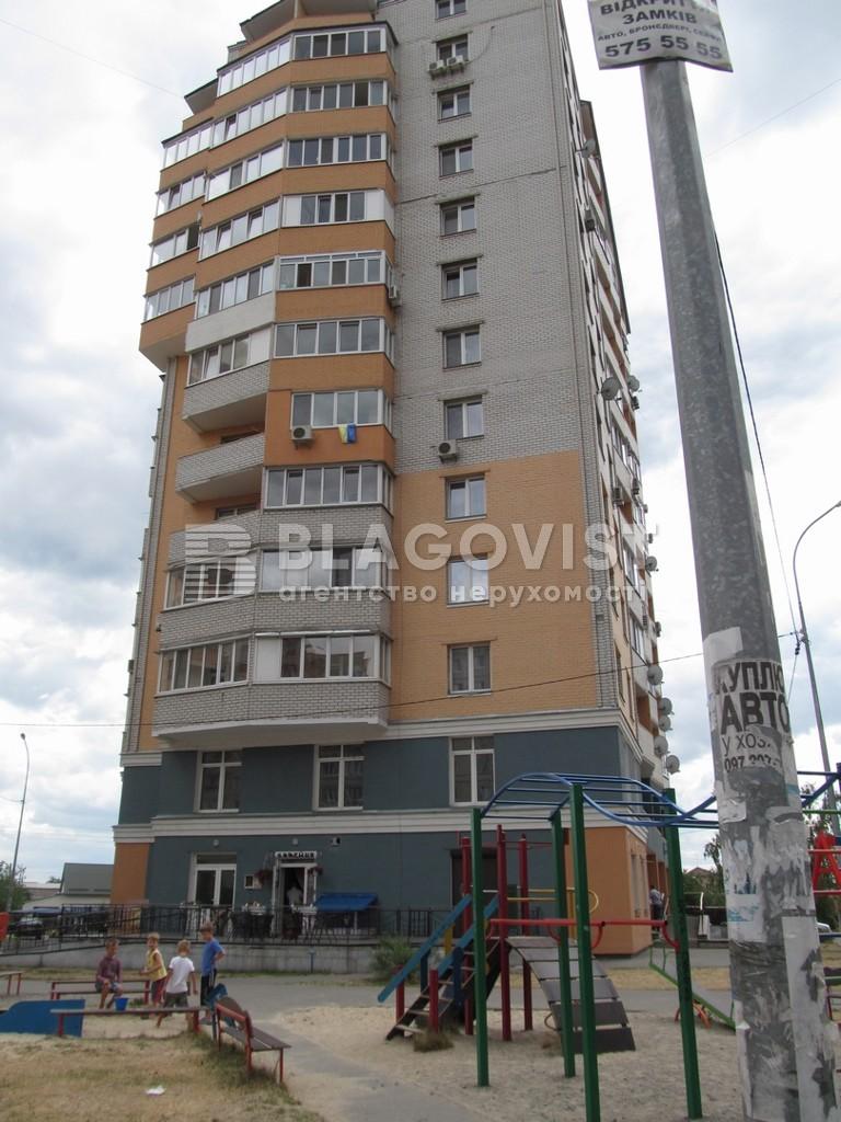 Квартира Z-621148, Алма-Атинська, 37б, Київ - Фото 2