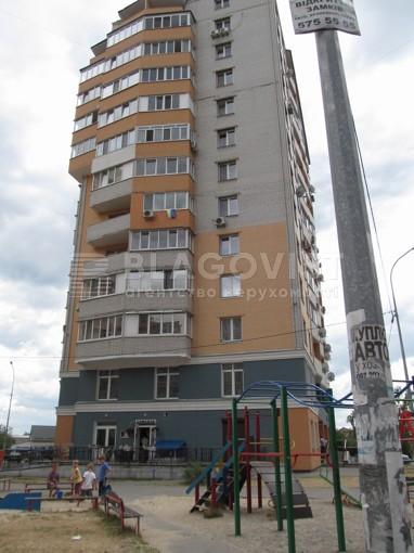 Квартира, E-38654, 37б