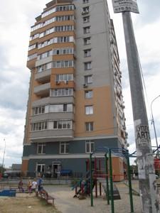 Квартира Алма-Атинская, 37б, Киев, Z-546971 - Фото
