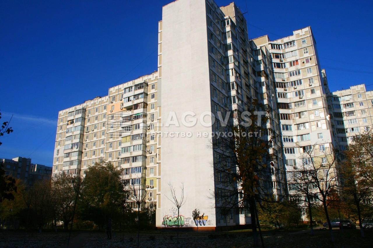 Квартира Z-302787, Харьковское шоссе, 180/21, Киев - Фото 3