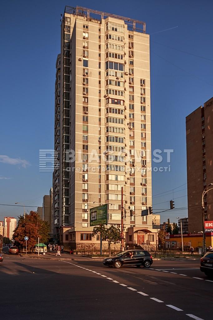 Квартира H-48550, Тичини Павла просп., 2, Київ - Фото 1
