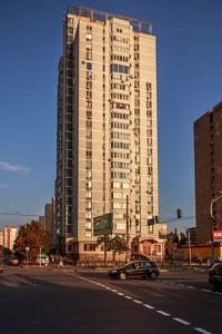 Apartment Tychyny Pavla avenue, 2, Kyiv, H-43009 - Photo
