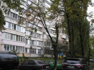 Квартира Щусева, 10а, Киев, Z-177183 - Фото