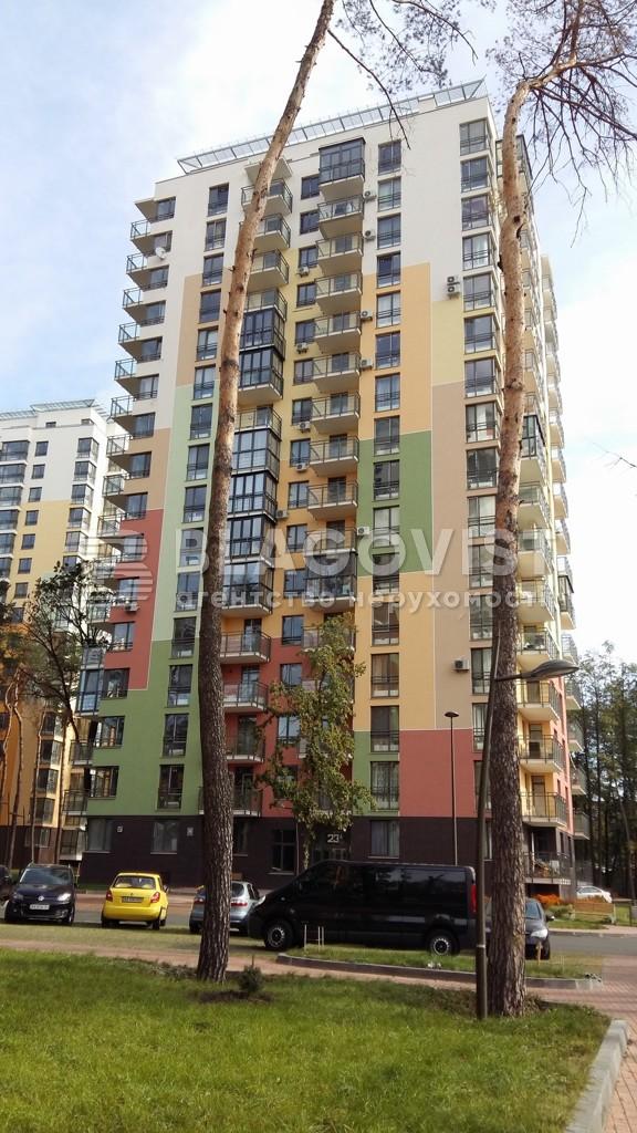 Квартира D-33080, Петрицкого Анатолия, 23а, Киев - Фото 1