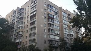 Квартира Драгомирова Михаила, 6б, Киев, B-58475 - Фото