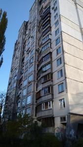 Квартира Ентузіастів, 27, Київ, Z-591520 - Фото