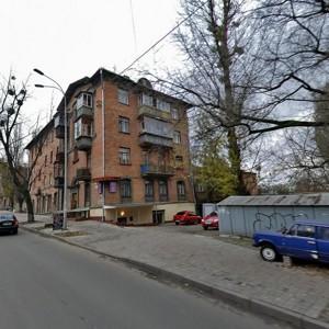 Квартира Иоанна Павла II (Лумумбы Патриса), 10 корпус 1, Киев, Z-505312 - Фото