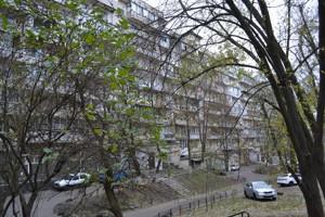 Магазин, Перемоги просп., Київ, Z-1137748 - Фото 9